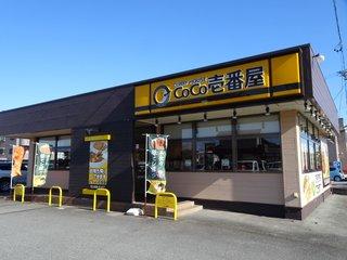 三重嬉野町店.JPG