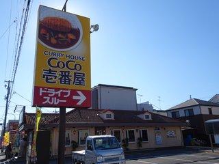 中川区中郷店.JPG