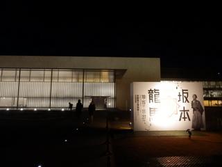 京都国立博物館_2016.JPG