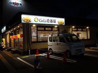 南区吉祥院店.JPG