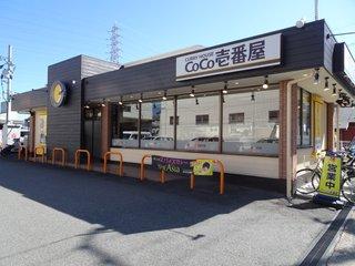 新堀川店.JPG