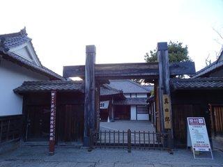 松代真田邸.JPG