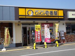 桜井東新堂店.JPG