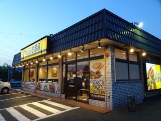 浜松立野店.JPG