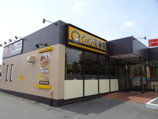 浜松西インター店.JPG
