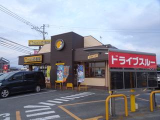 甘木インター店.JPG