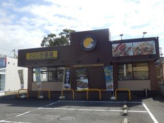 田辺元町店.JPG