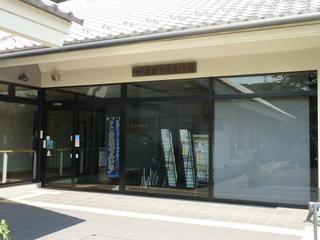 町田市立自由民権資料館.JPG