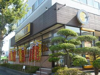 町田鶴川店.JPG