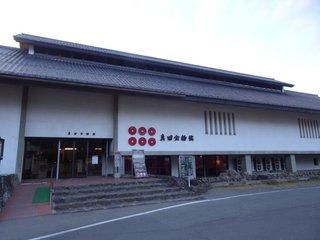 真田宝物館.JPG