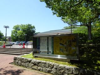 石川県立美術館.JPG