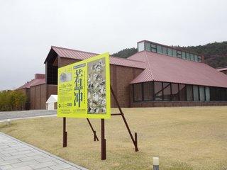 福島県立美術館2019.JPG