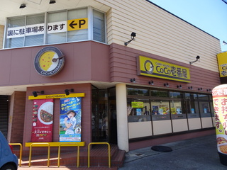 金沢小坂店.JPG