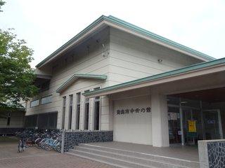 青森市中世の館.JPG