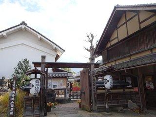 高井鴻山記念館.JPG