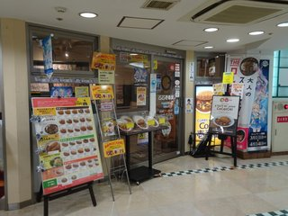PLiCO三宮店.JPG